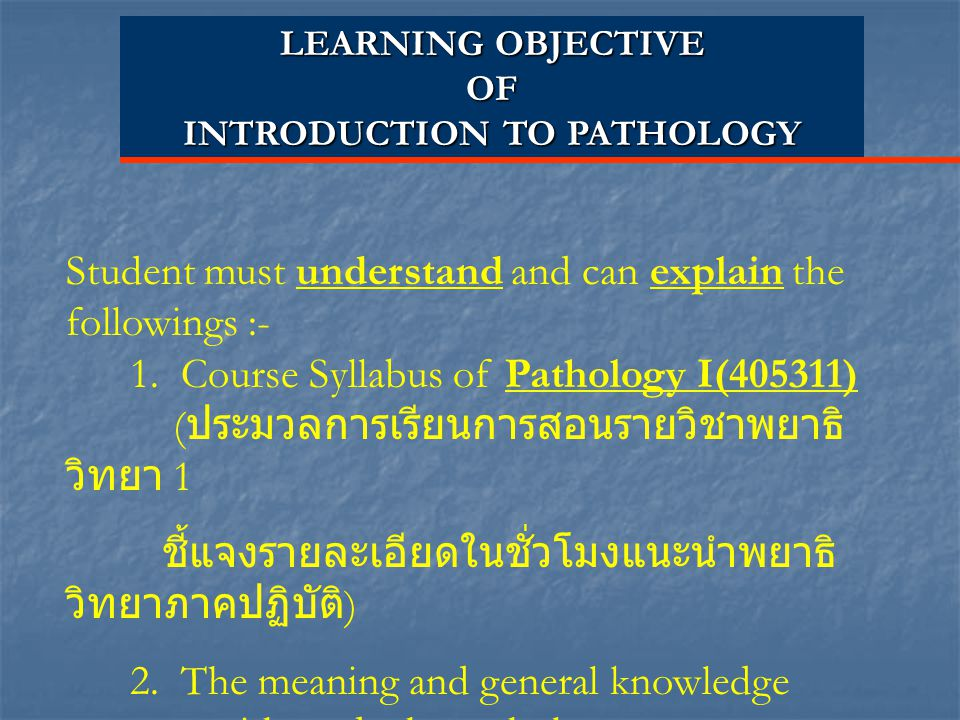 LEARNING CONTENT OF INTRODUCTION TO PATHOLOGY A.