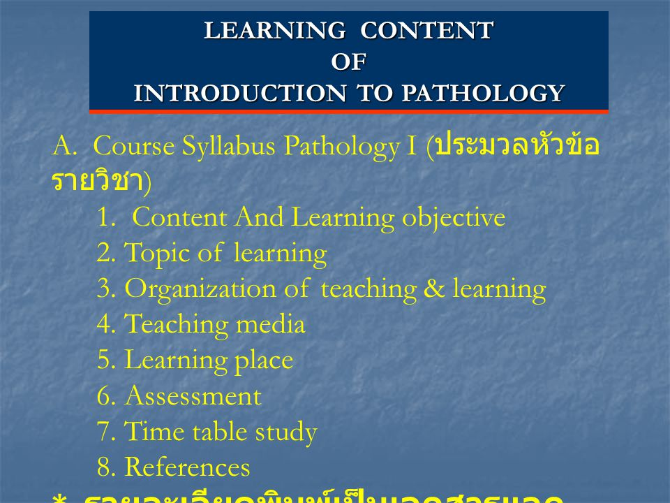 LEARNING CONTENT (CONT.