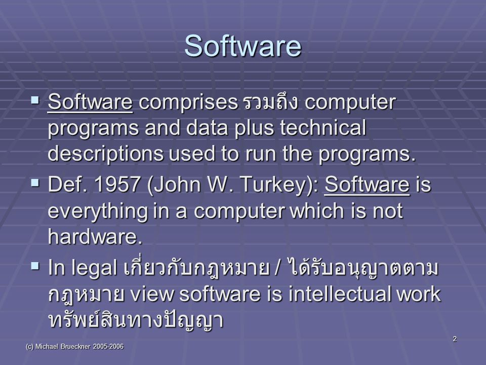 (c) Michael Brueckner Software  Software comprises รวมถึง computer programs and data plus technical descriptions used to run the programs.
