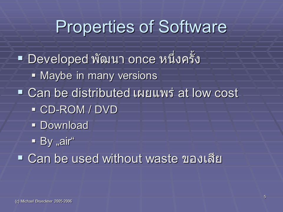 (c) Michael Brueckner 2005-2006 6 Software Products-1  Generic โดยทั่วไป products  Customized ซึ่งสร้างตามคำสั่งเฉพาะของ ลูกค้าคนเดียว products  We have to manage versions