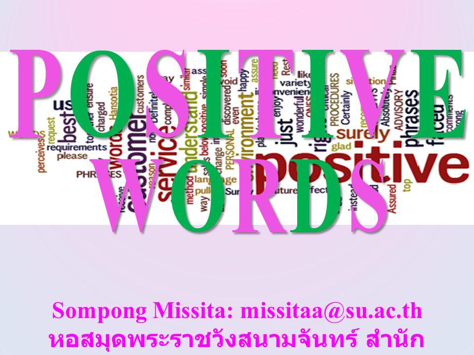 POSITIVEWORDSPOSITIVEWORDSPOSITIVEWORDSPOSITIVEWORDS Sompong Missita: missitaa@su.ac.th หอสมุดพระราชวังสนามจันทร์ สำนัก หอสมุดกลาง มหาวิทยาลัยศิลปากร
