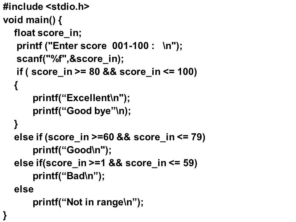 #include void main() { float score_in; printf (