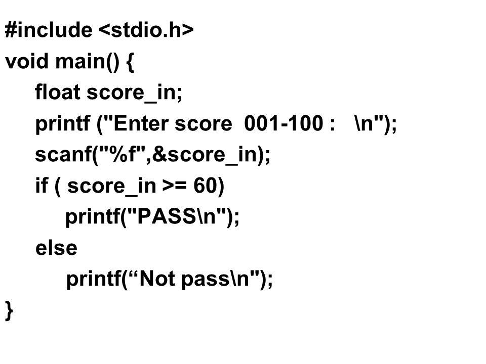 คำสั่ง SWITCH switch (expression) { case const-expr1 : ; break; case const-expr2 : ; break; ….…… default : ; } 19 รูปแบบ const-expr จะต้องเป็น int หรือ char เท่านั้น