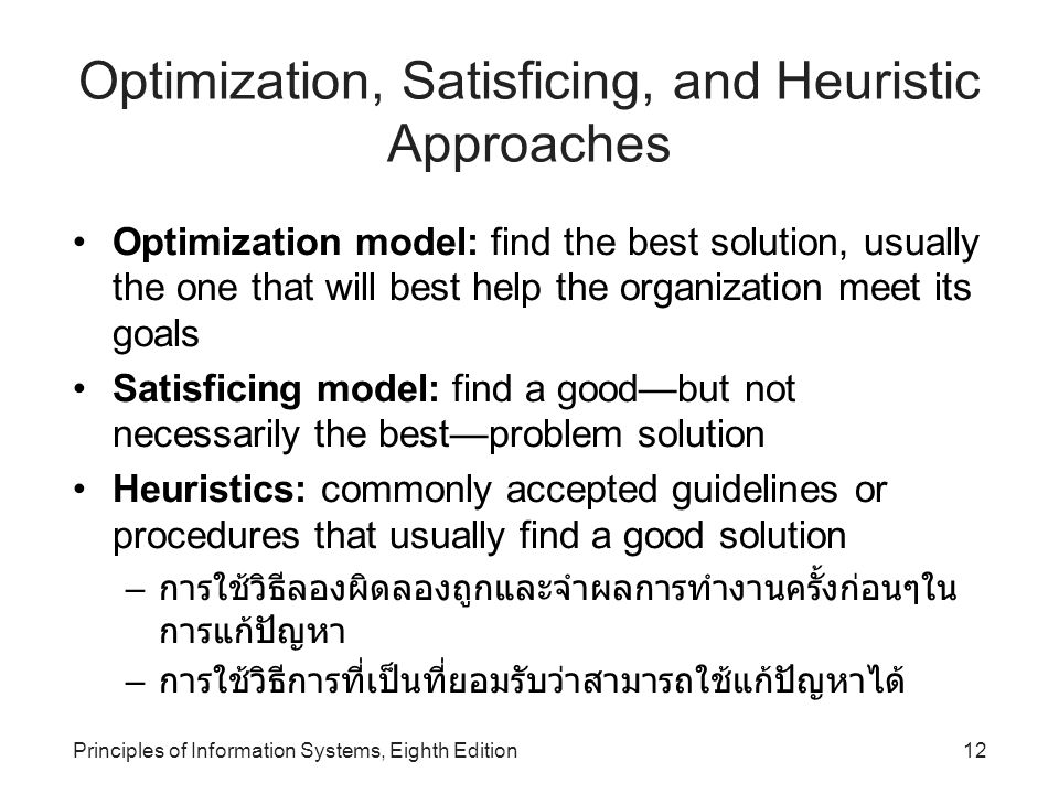 12Principles of Information Systems, Eighth Edition Optimization, Satisficing, and Heuristic Approaches Optimization model: find the best solution, us