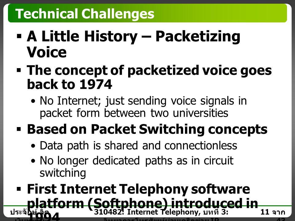 ประจักษ์ จิต เงินมะดัน 10 จาก 43 310482: Internet Telephony, บทที่ 3: วิทยาการโทรศัพท์ผ่านเครือข่าย IP Technical Challenges  Voice conversion to digi