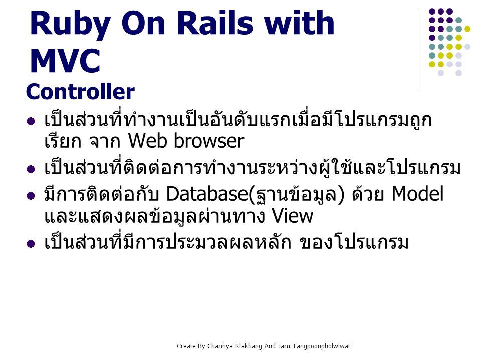 Create By Charinya Klakhang And Jaru Tangpoonpholwiwat Controller เป็นส่วนที่ทำงานเป็นอันดับแรกเมื่อมีโปรแกรมถูก เรียก จาก Web browser เป็นส่วนที่ติดต