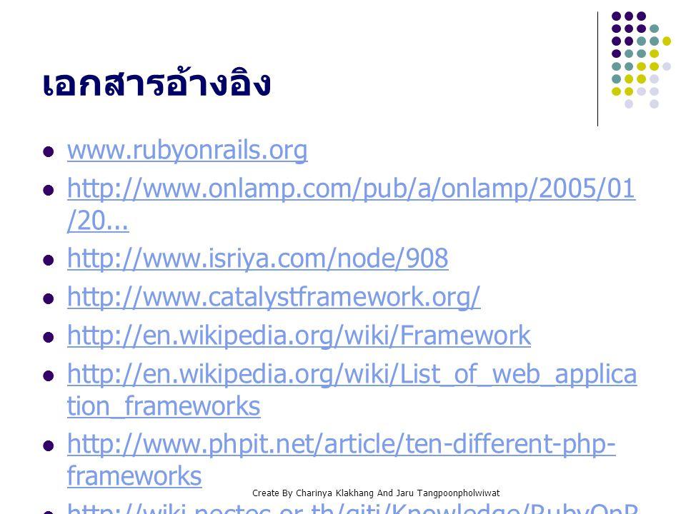 Create By Charinya Klakhang And Jaru Tangpoonpholwiwat เอกสารอ้างอิง www.rubyonrails.org http://www.onlamp.com/pub/a/onlamp/2005/01 /20... http://www.
