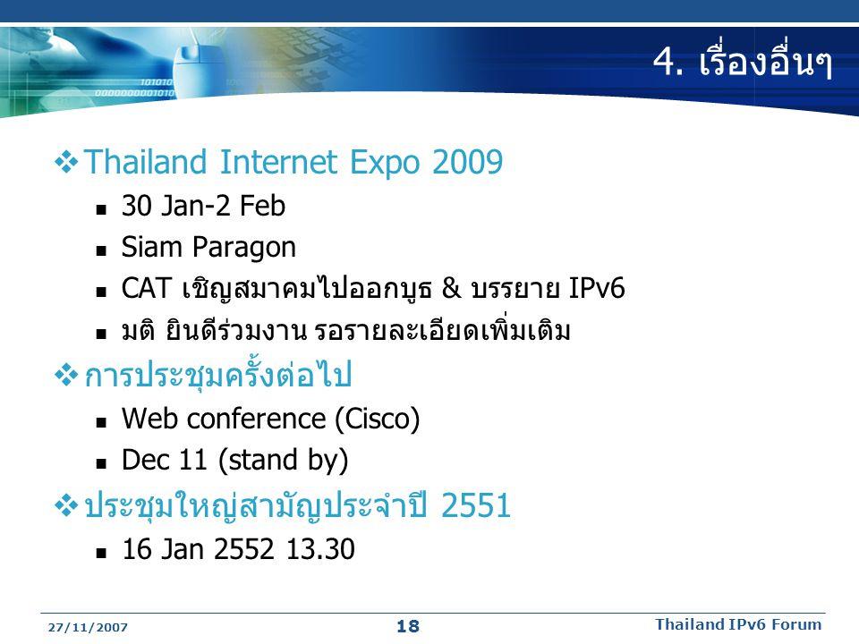 27/11/2007 Thailand IPv6 Forum 18 4.