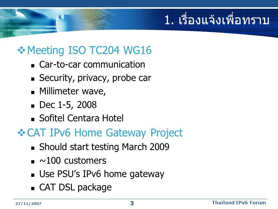 27/11/2007 Thailand IPv6 Forum 4 1.