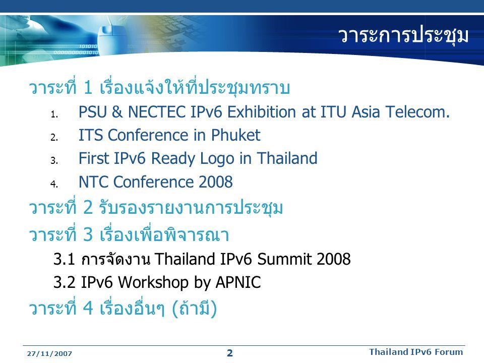 27/11/2007 Thailand IPv6 Forum 3 1.