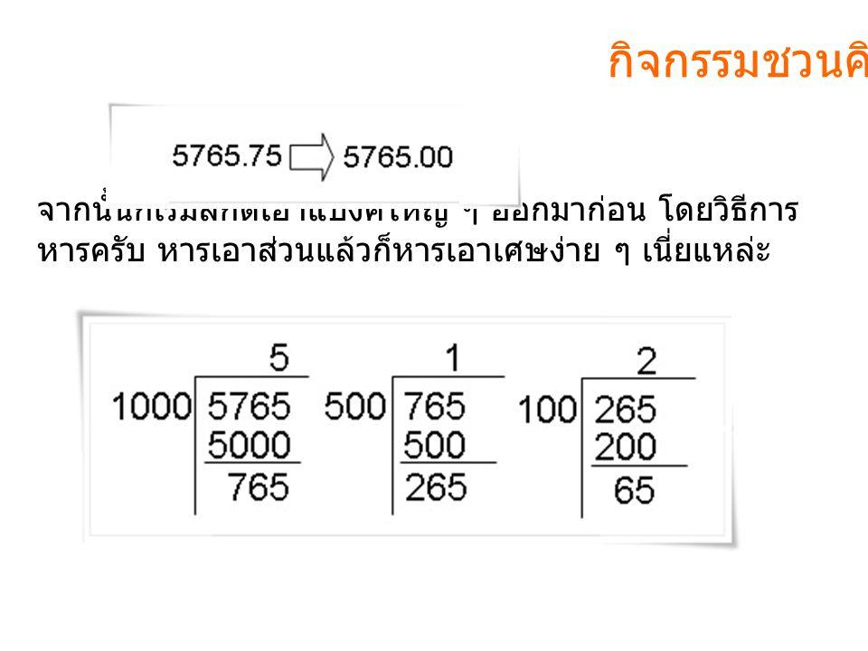 For loop 2 ชั้น h = 24 h = 1 TRUE FALSE h=h+1 Print n n =1; For ( h = 1; n=24; n++) { For m=1;m=60;m++ { print h,m; }