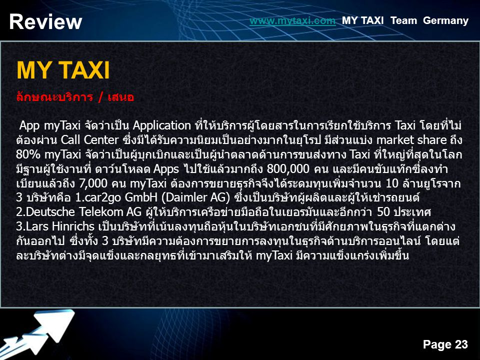 Powerpoint Templates Page 23 Review MY TAXI www.mytaxi.comwww.mytaxi.com MY TAXI Team Germany ลักษณะบริการ / เสนอ App myTaxi จัดว่าเป็น Application ที