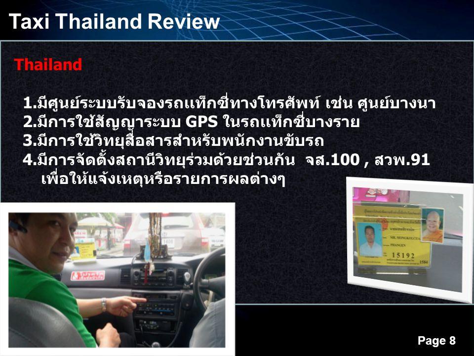 Powerpoint Templates Page 8 Taxi Thailand Review Thailand 1.มีศูนย์ระบบรับจองรถเเท็กซี่ทางโทรศัพท์ เช่น ศูนย์บางนา 2.มีการใช้สัญญาระบบ GPS ในรถเเท็กซี