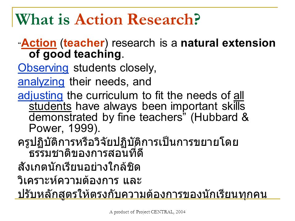 A product of Project CENTRAL, 2004 What is Action Research.