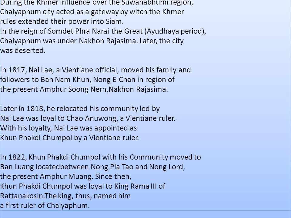 The Chaopho Phraya Lae Festival ( งานฉลองอนุสาวรีย์เจ้าพ่อพระยาแล ) is held from the 12 until 20 January each year in front of Chaiyaphum City Hall and the Chaopho Phraya Lae Monument Intersection.