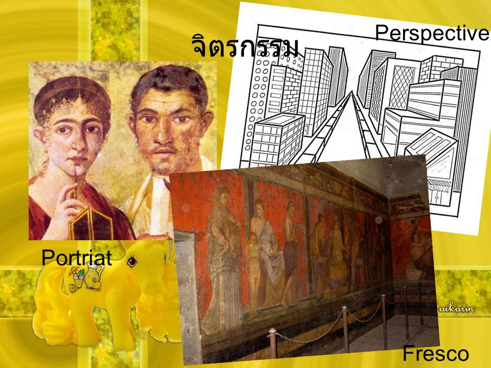 จิตรกรรม Portriat Fresco Perspective