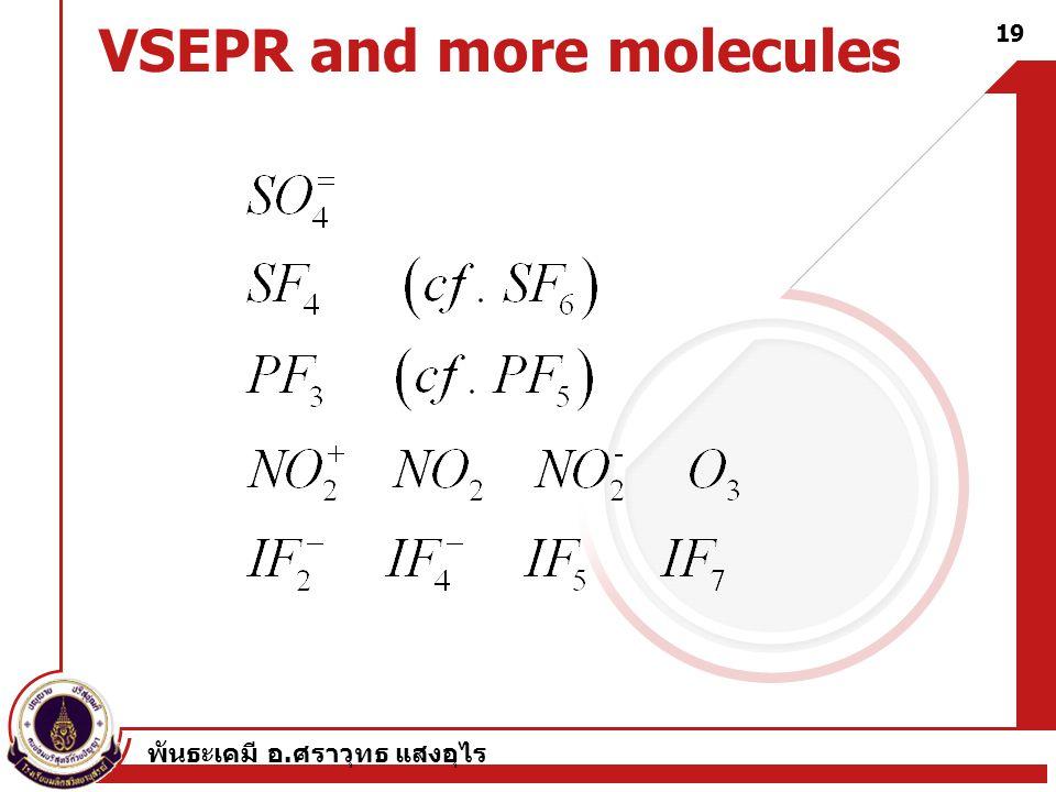 พันธะเคมี อ. ศราวุทธ แสงอุไร 19 VSEPR and more molecules