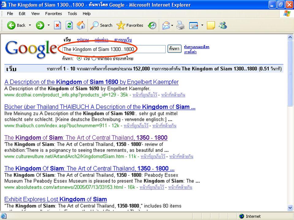 S T A N G M O N G K O L S U K L I B R A R Y งานสารสนเทศและห้องสมุดสตางค์ มงคลสุข คณะวิทยาศาสตร์ มหาวิทยาลัยมหิดล http://stang.sc.mahidol.ac.th เทคนิคการค้น Google อย่างมืออาชีพ .