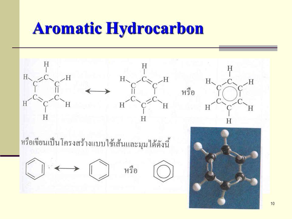 10 Aromatic Hydrocarbon