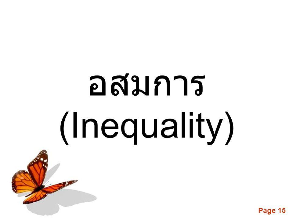 Page 15 อสมการ (Inequality)