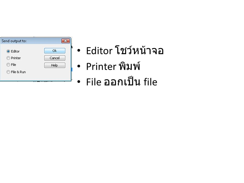 เลือก file เสียงที่ต้องการ