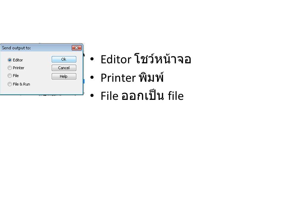Double click ที่ file ที่ต้องการแล้วตัด ภาพเหมือนตัดเสียง