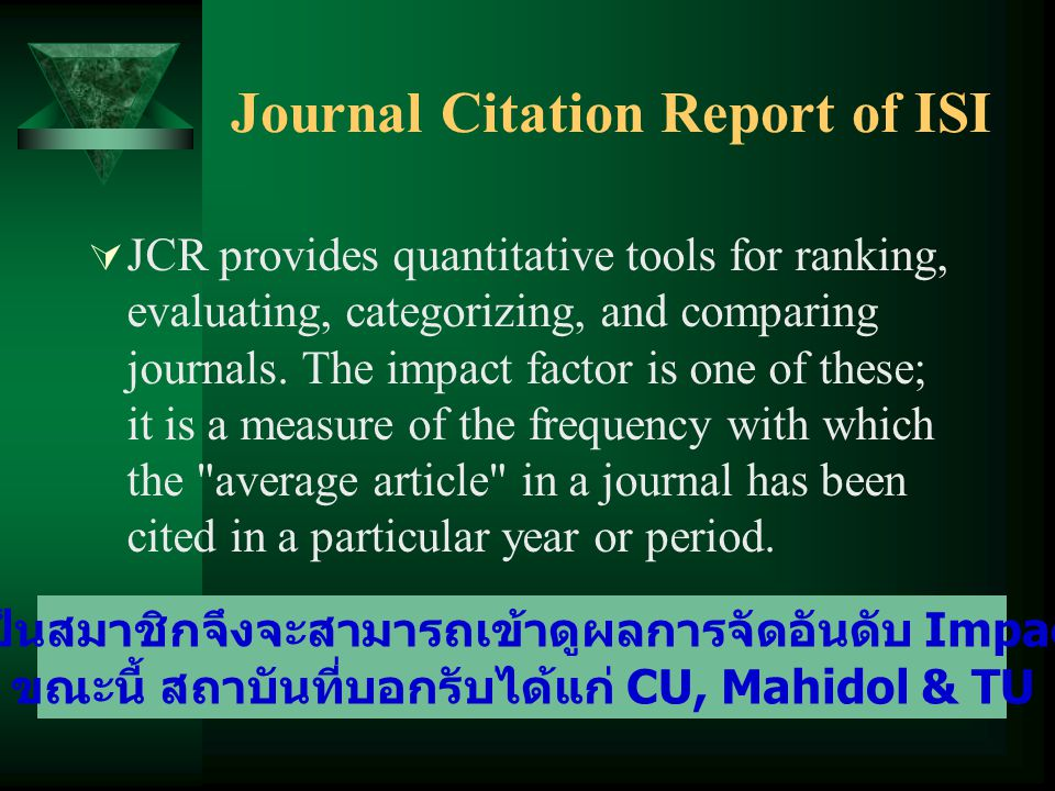 Journal Citation Report of ISI  JCR provides quantitative tools for ranking, evaluating, categorizing, and comparing journals. The impact factor is o