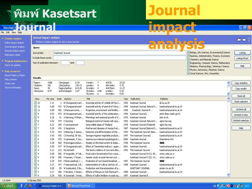 พิมพ์ Kasetsart Journal Journal impact analysis