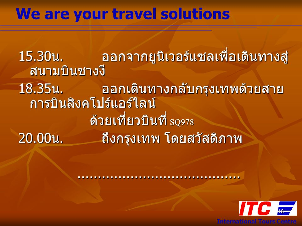 We are your travel solutions International Tours Centre 18 15.30 น.
