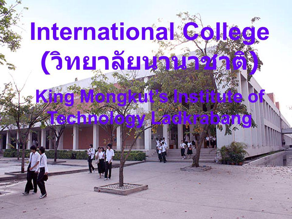 International College ( วิทยาลัยนานาชาติ ) King Mongkut's Institute of Technology Ladkrabang