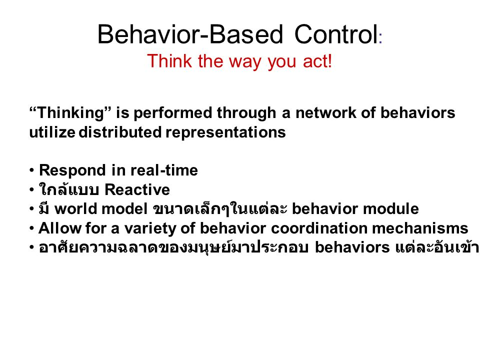 Behavior-Based Control : Think the way you act.
