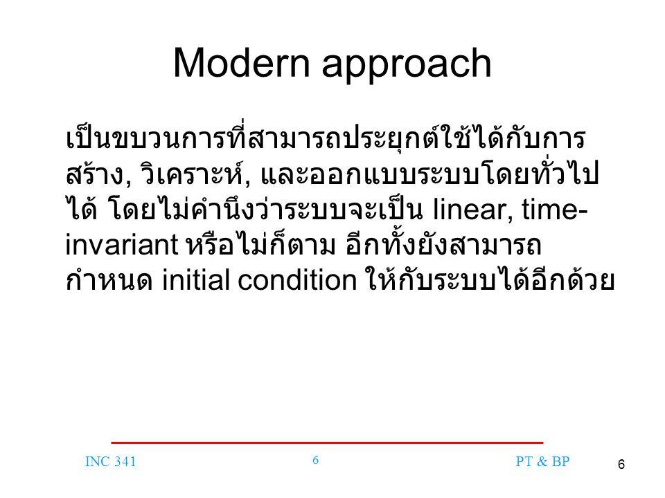 6 INC 341 6 PT & BP Modern approach เป็นขบวนการที่สามารถประยุกต์ใช้ได้กับการ สร้าง, วิเคราะห์, และออกแบบระบบโดยทั่วไป ได้ โดยไม่คำนึงว่าระบบจะเป็น lin