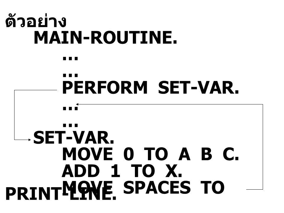ตัวอย่าง BEGIN-ROUTINE. … PERFORM PROCESS- CAL UNTIL EOF = YES . … จริง … PROCESS-CAL. …