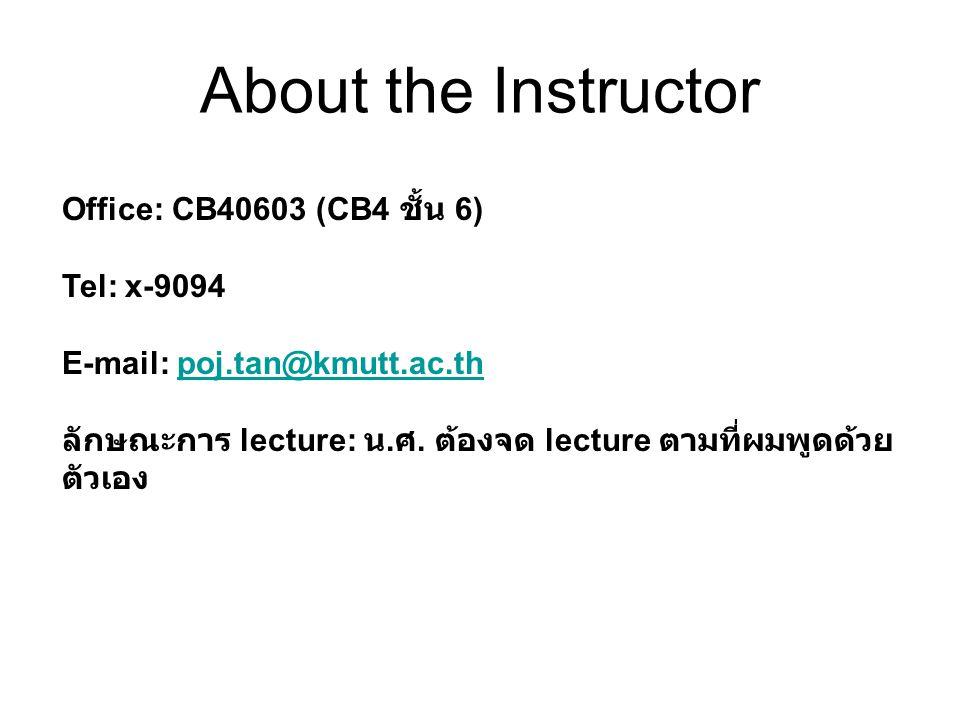 รายละเอียดวิชา 3 หน่วยกิต ระดับปริญญาโท Lecture 3 ชั่วโมงต่อสัปดาห์ ทบทวน และทำการบ้าน 6-12 ชั่วโมงต่อสัปดาห์ Prerequisites Computer Programming Skill C/C++ Basic Logic Basic Probability