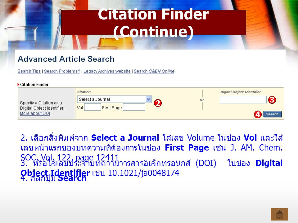 Citation Finder (Continue) 4. คลิกปุ่ม Search 4 2 2.