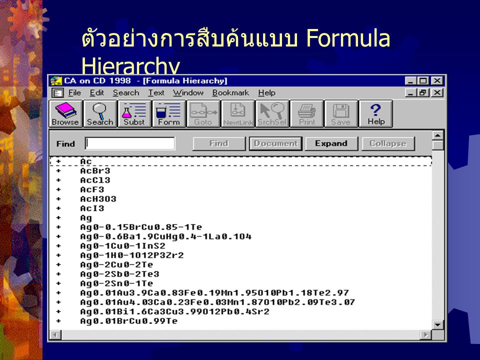 ตัวอย่างการสืบค้นแบบ Formula Hierarchy