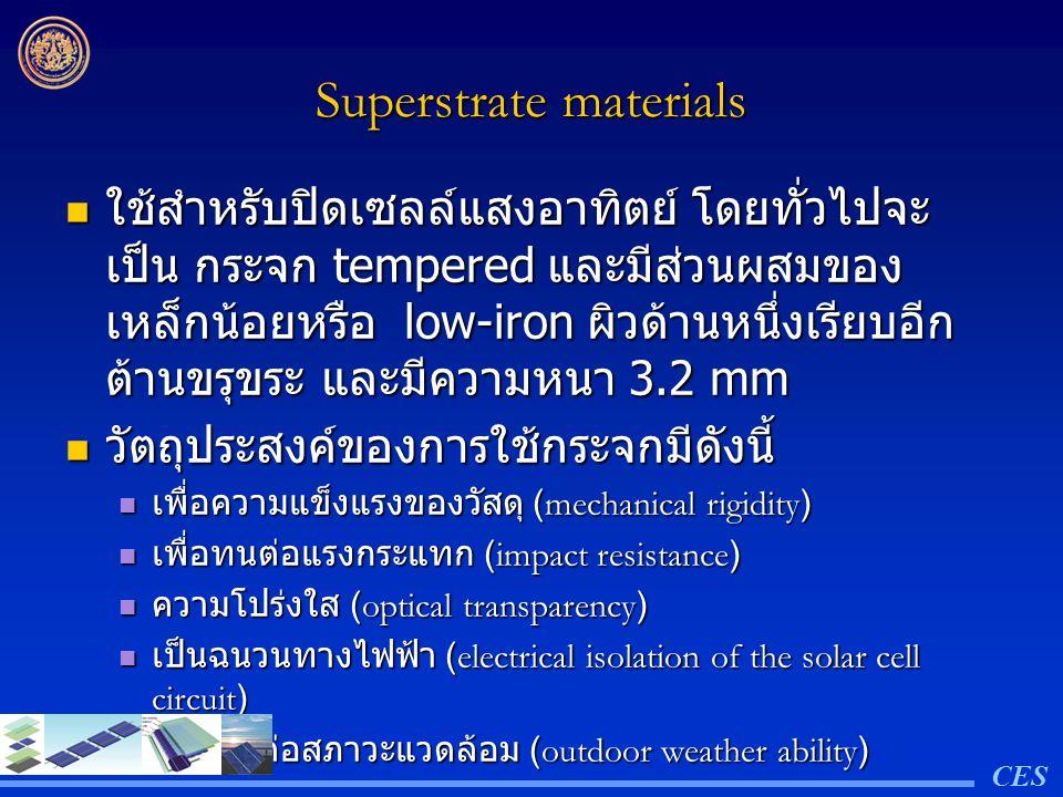 Superstrate materials ใช้สำหรับปิดเซลล์แสงอาทิตย์ โดยทั่วไปจะ เป็น กระจก tempered และมีส่วนผสมของ เหล็กน้อยหรือ low-iron ผิวด้านหนึ่งเรียบอีก ต้านขรุข