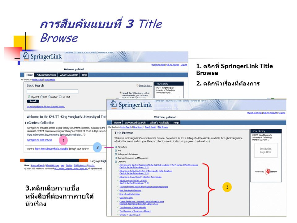 การสืบค้นแบบที่ 3 Title Browse 1 2 3 1. คลิกที่ SpringerLink Title Browse 2. คลิกหัวเรื่องที่ต้องการ 3. คลิกเลือกรายชื่อ หนังสือที่ต้องการภายใต้ หัวเร