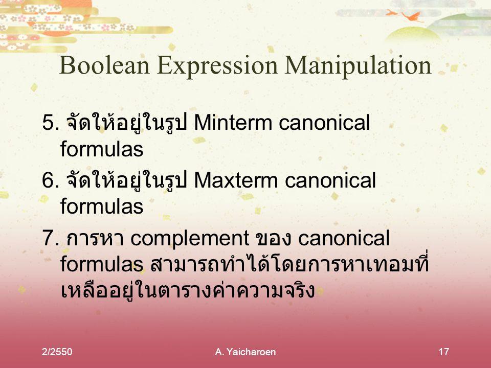 2/2550A.Yaicharoen17 Boolean Expression Manipulation 5.