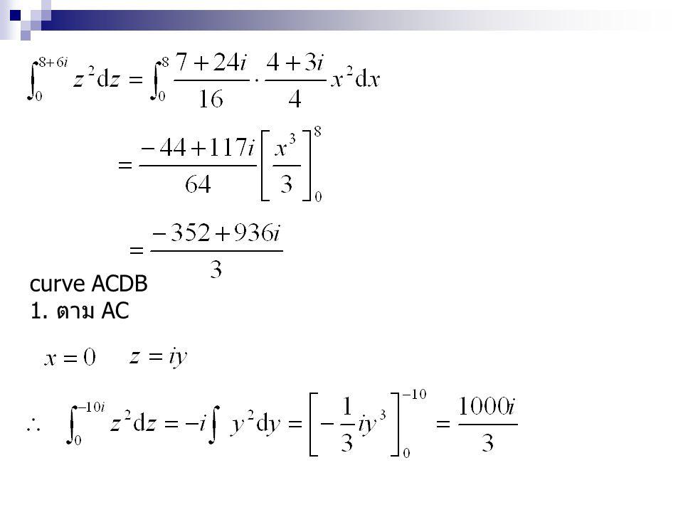 curve ACDB 1. ตาม AC