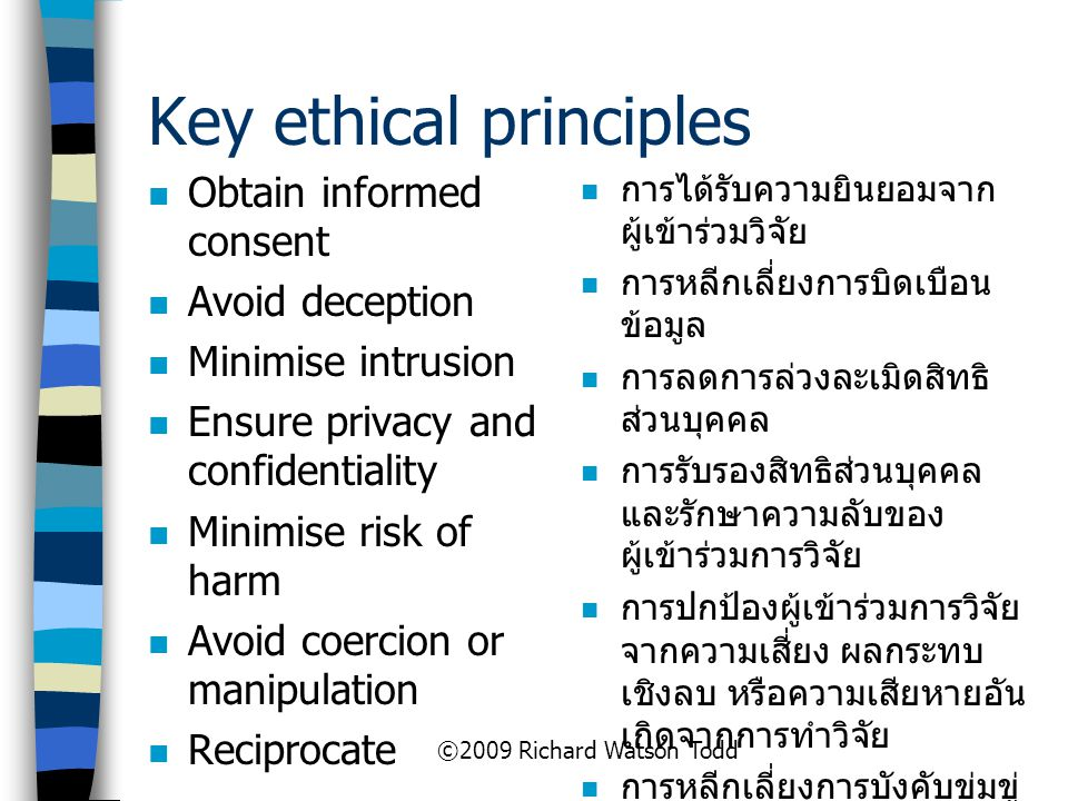 Key ethical principles Obtain informed consent Avoid deception Minimise intrusion Ensure privacy and confidentiality Minimise risk of harm Avoid coerc