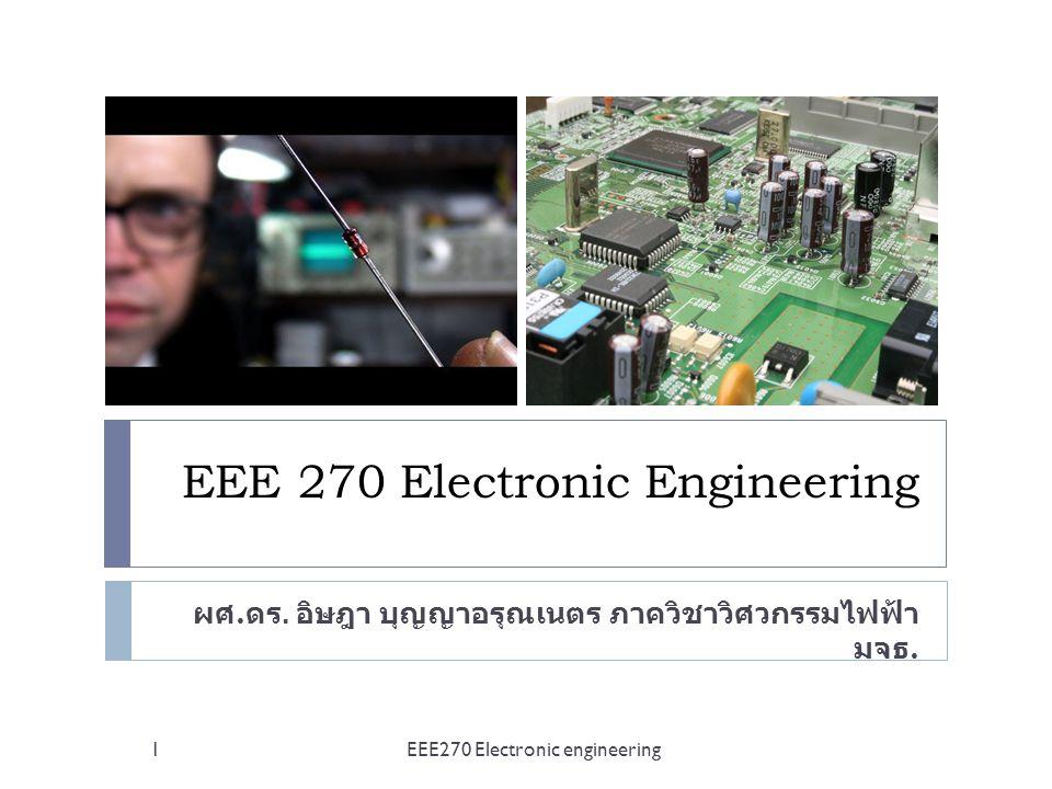 กติกาการเรียนและการตัดสินคะแนน EEE270 Electronic engineering12 การสอบกลางภาค 40 % การสอบปลายภาค 50 % คะแนนเก็บ 10% หรือมากกว่า เกณฑ์การประเมินผล ใช้เกณฑ์ของคณะ วิศวกรรมศาสตร์ ตำราประกอบการสอน - Donald A.