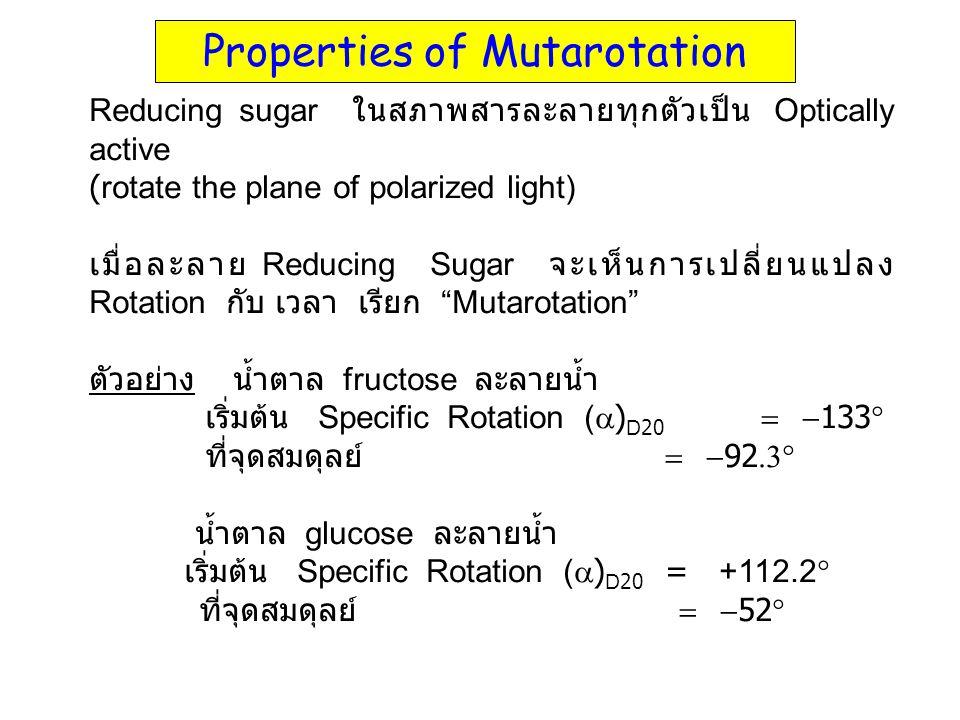 Reducing sugar ในสภาพสารละลายทุกตัวเป็น Optically active (rotate the plane of polarized light) เมื่อละลาย Reducing Sugar จะเห็นการเปลี่ยนแปลง Rotation
