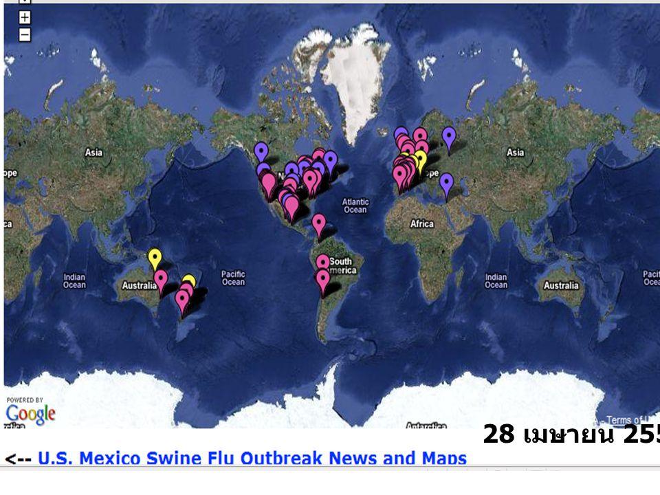 สถานการณ์โรค 29 เมษายน 2552 ( confirmed cases) Mexico (26/7) USA ใน 10 รัฐ (91/1) cases Austria (1) Canada (13) Germany (3) Israel (2) New Zeland (3) Spain (4) United Kingdom (5)