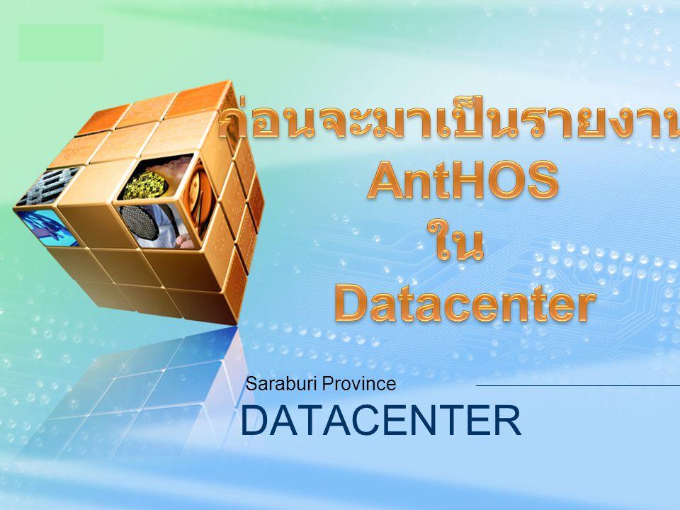 LOGO DATACENTER Saraburi Province