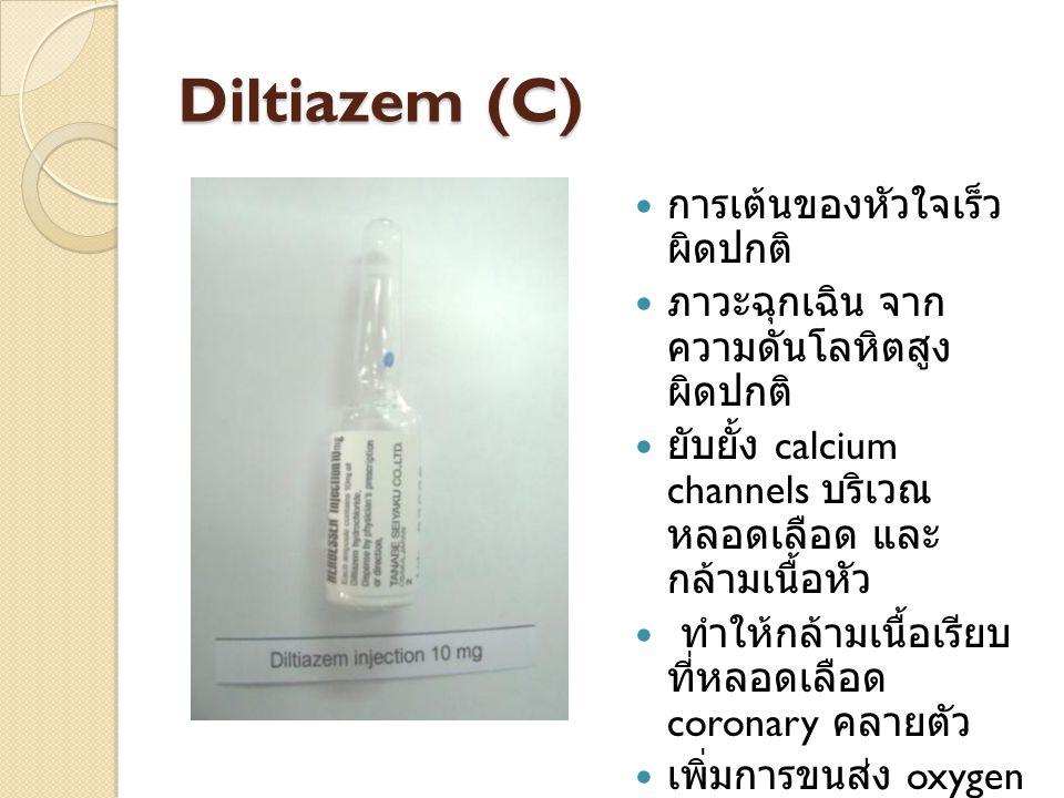 Diltiazem (C) การเต้นของหัวใจเร็ว ผิดปกติ ภาวะฉุกเฉิน จาก ความดันโลหิตสูง ผิดปกติ ยับยั้ง calcium channels บริเวณ หลอดเลือด และ กล้ามเนื้อหัว ทำให้กล้