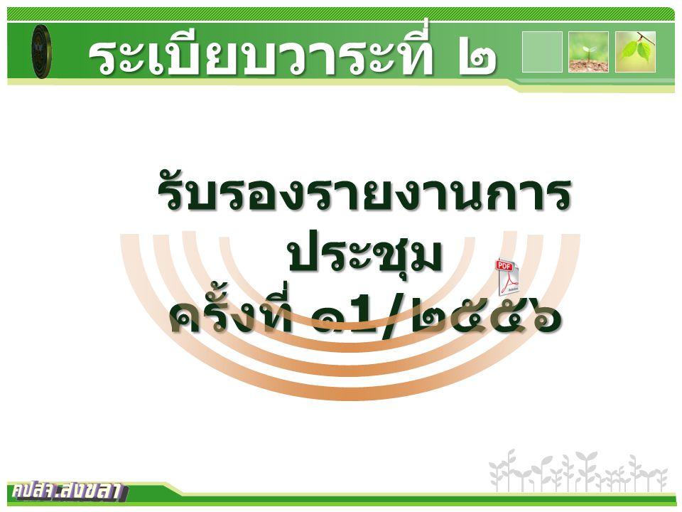 http://www.skho.moph.go.th