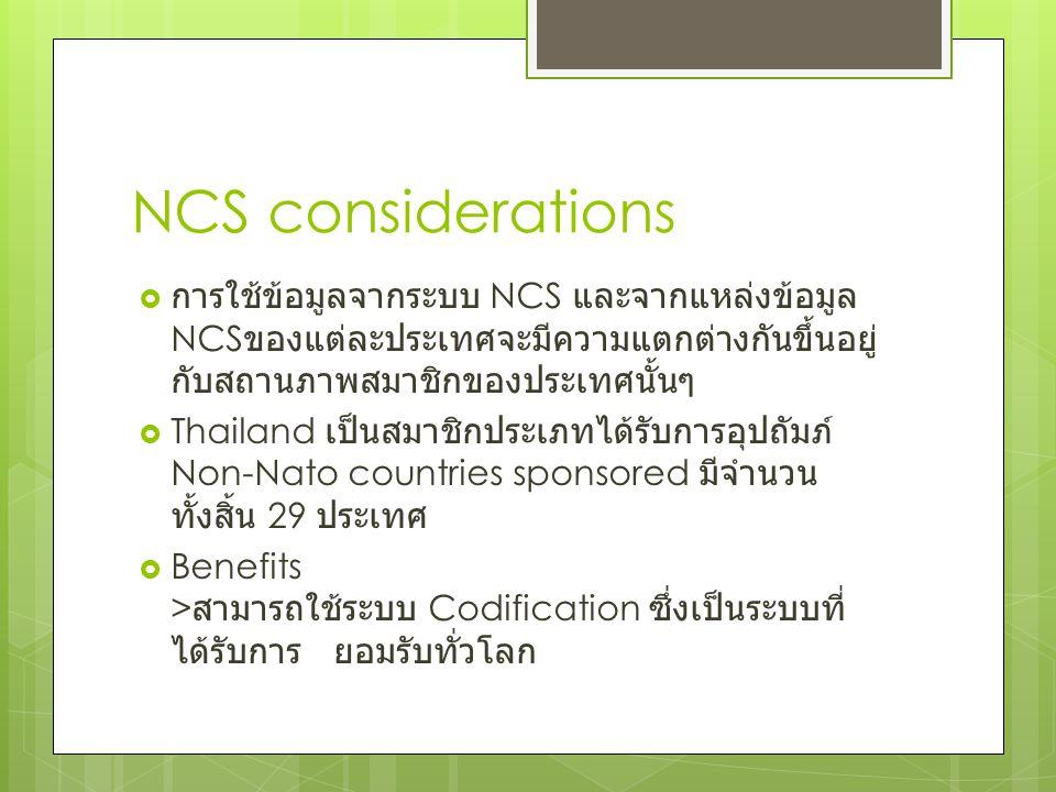 NCS considerations  การใช้ข้อมูลจากระบบ NCS และจากแหล่งข้อมูล NCS ของแต่ละประเทศจะมีความแตกต่างกันขึ้นอยู่ กับสถานภาพสมาชิกของประเทศนั้นๆ  Thailand