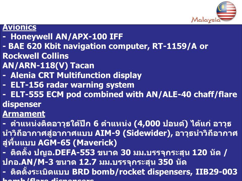 Range - 950 ไมล์ทะเล Avionics - Honeywell AN/APX-100 IFF - BAE 620 Kbit navigation computer, RT-1159/A or Rockwell Collins AN/ARN-118(V) Tacan - Alenia CRT Multifunction display - ELT-156 radar warning system - ELT-555 ECM pod combined with AN/ALE-40 chaff/flare dispenser Armament - ตำแหน่งติดอาวุธใต้ปีก 6 ตำแหน่ง (4,000 ปอนด์ ) ได้แก่ อาวุธ นำวิถีอากาศสู่อากาศแบบ AIM-9 (Sidewider), อาวุธนำวิถีอากาศ สู่พื้นแบบ AGM-65 (Maverick) - ติดตั้ง ปญอ.DEFA-553 ขนาด 30 มม.