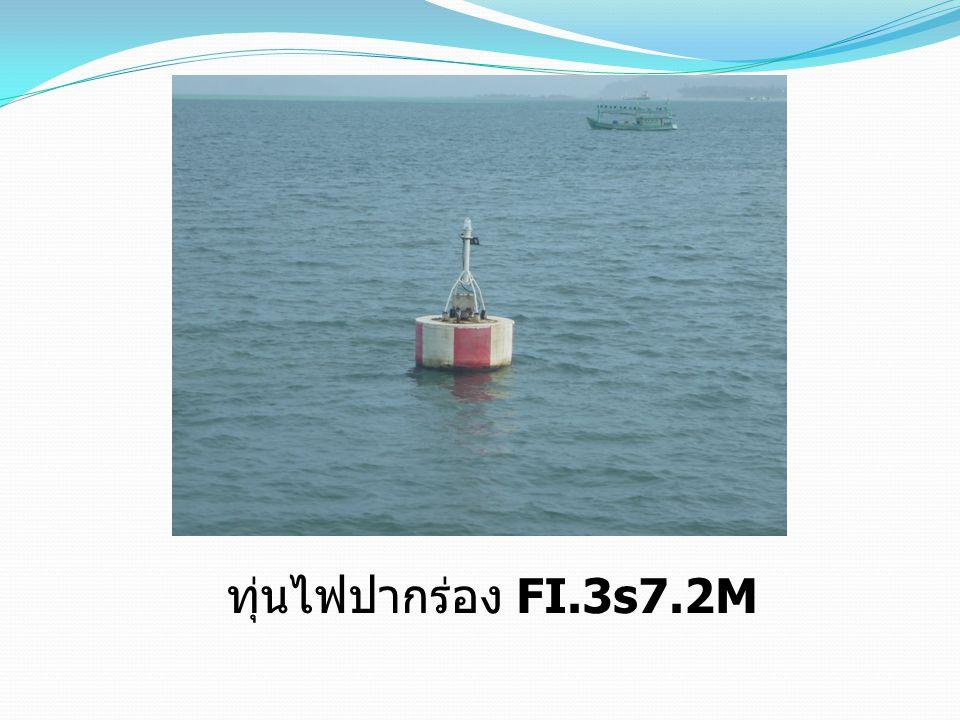กระโจมไฟ เกาะมัตโพน L FI.WR.7s47m1 6,8M แนวเขื่อนกัน คลื่นฝั่งซ้าย แนวเขื่อนกัน คลื่นฝั่งขวา เข็มเข้าร่อง น้ำ ๒๓๐ ร่องน้ำกว้าง ๑๔๐ หลา